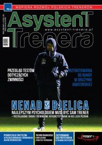 Nowy artykuł w Asystencie Trenera